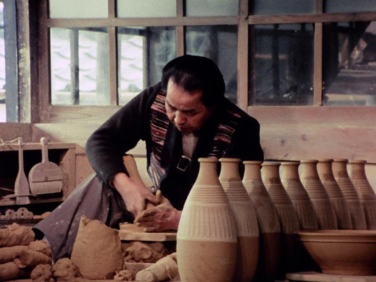 Mingei Film Archive Project