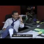 日米の働き方をコミカルに比較した動画