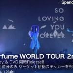 Perfumeのライブパフォーマンスのビジュアル