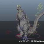 白組による『シン・ゴジラ』CGメイキング映像が公開された!