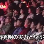 9月15日(木)に全国26劇場で『シン・ゴジラ』一斉発声可能上映の開催決定!