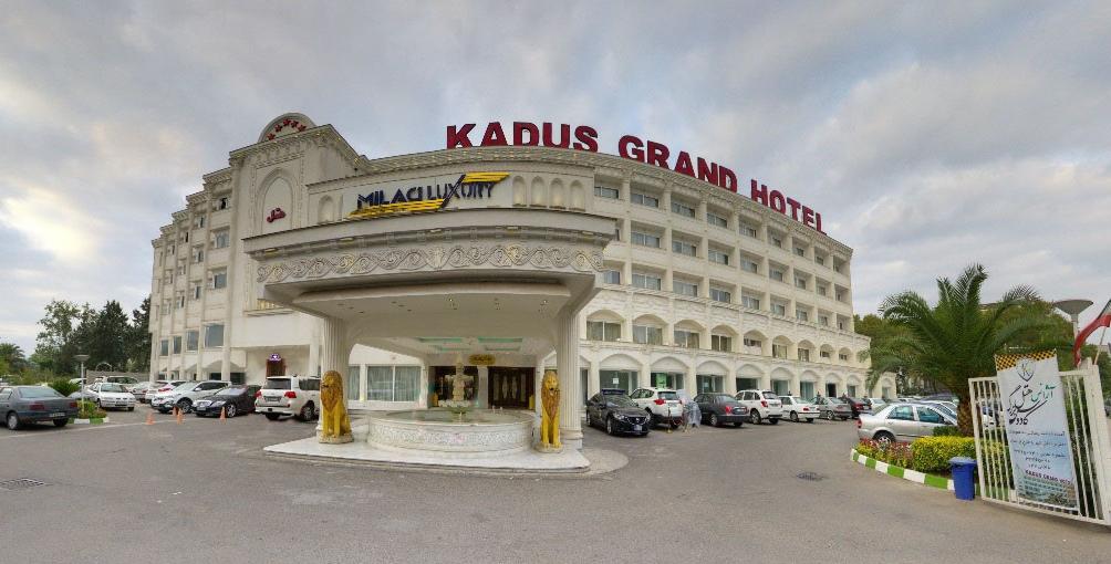 سفر به رشت و اقامت در هتل کادوس
