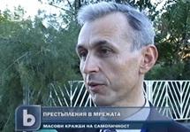 Nikolay Penev at bTV