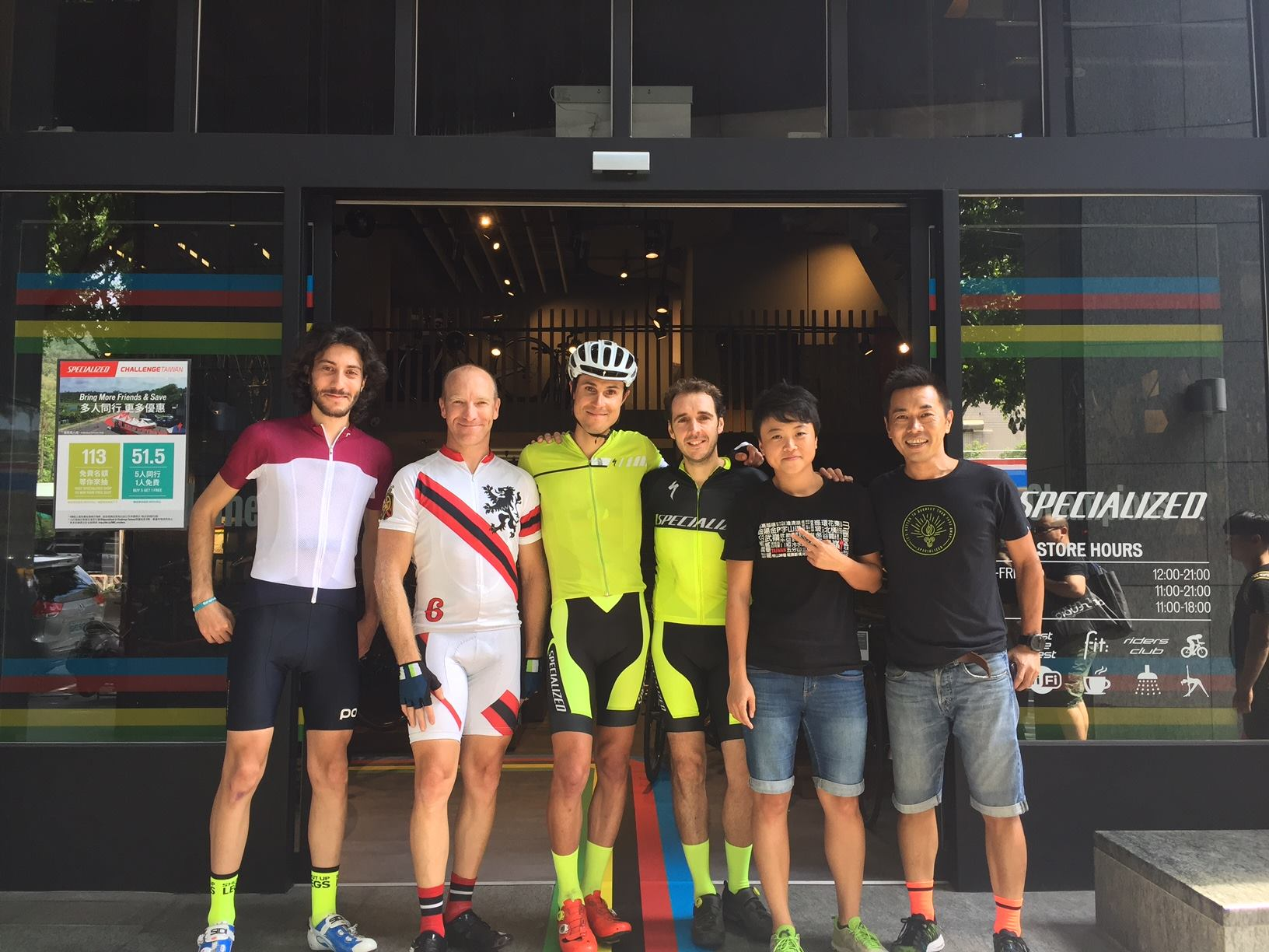 specialized-conceptstore-taiwan-taipei