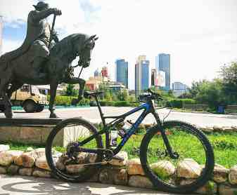specialized nouvel epic oulan bator genghis khaan