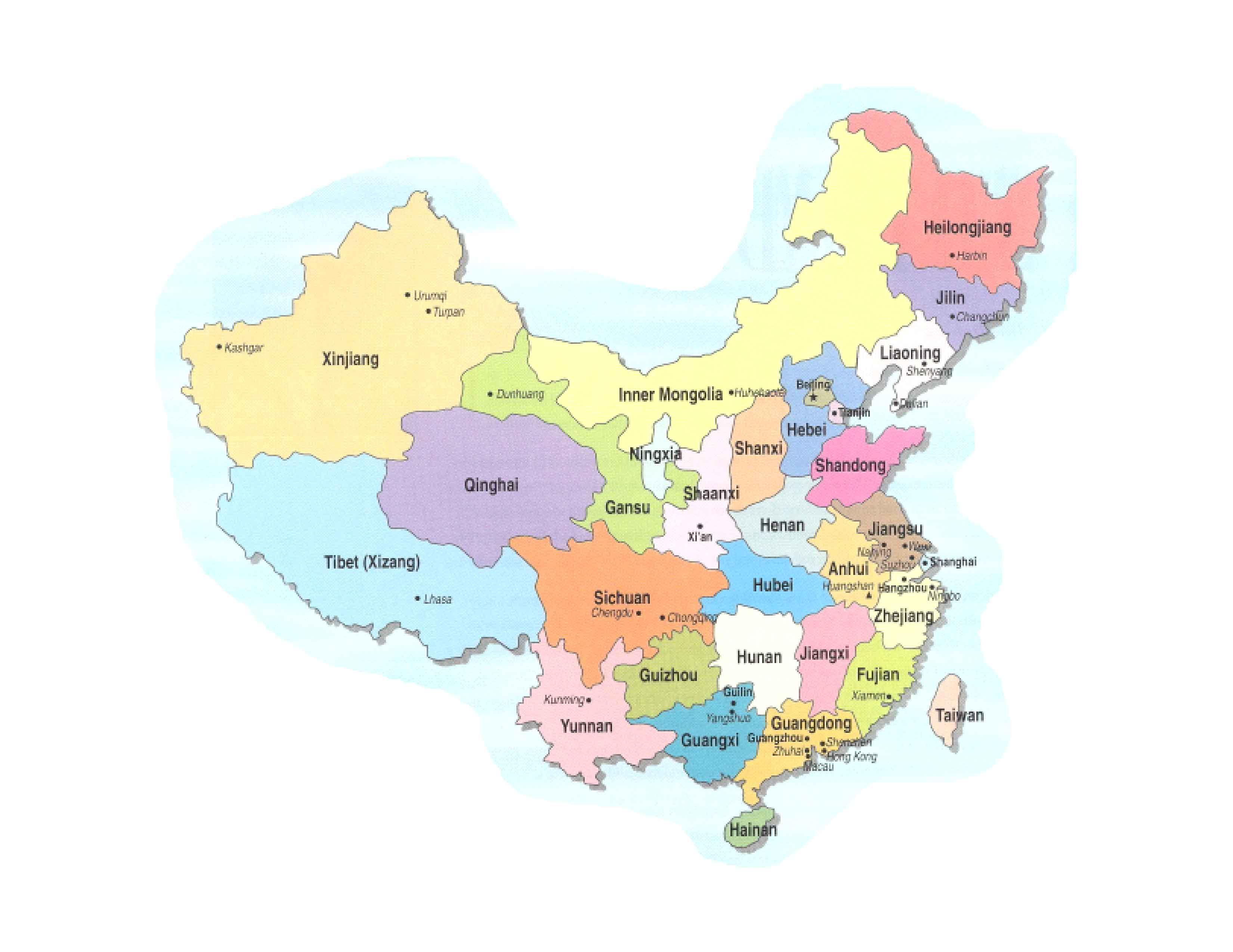 provinces en chine