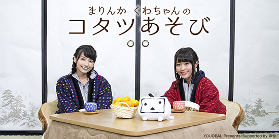 まりくわtop02