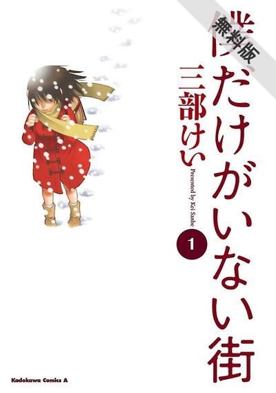 bokumachi1