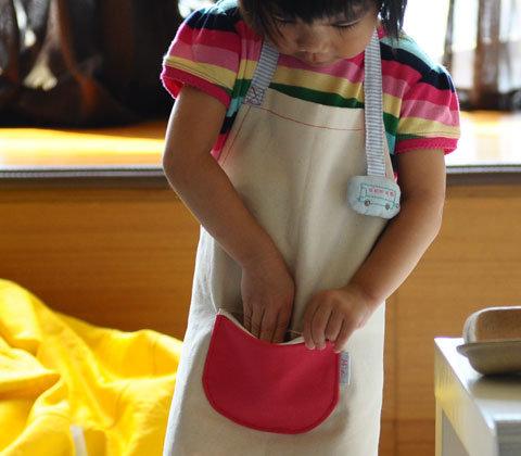 小寶貝創作圍裙