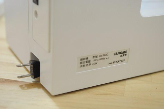 Janome車樂美台灣製造