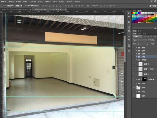 工作室門面合成模擬圖