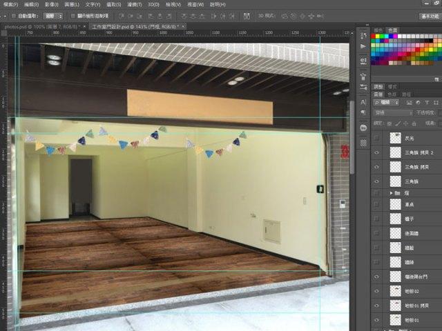 工作室門面合成模擬圖-地板