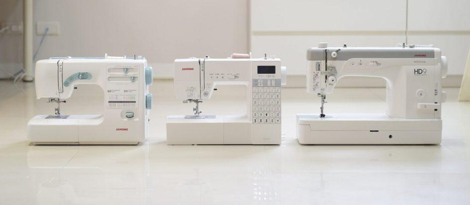 車樂美 Janome 5031S、DC6030、HD9尺寸比較