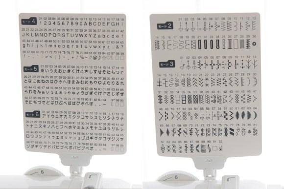 Janome A8000縫紉機-花樣字卡