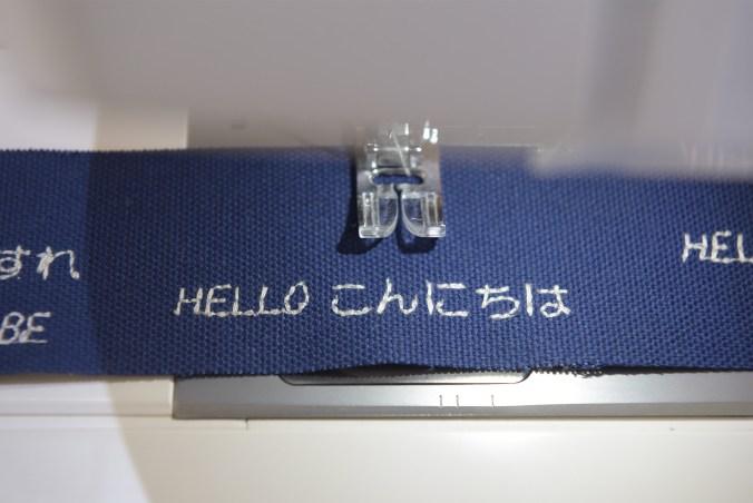 Janome A8000縫紉機電繡英文及日文字