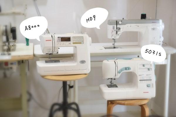 縫紉機團購預告