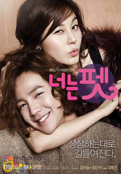 you-are-my-pet-2011-hdrip-hnmovies1