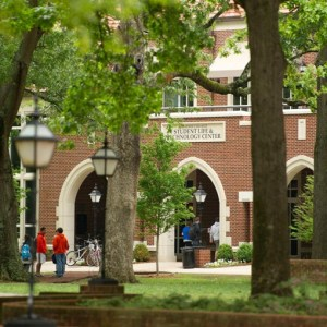 view post 4-Arkansas-Hendrix-College-1