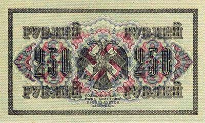 Imagini pentru zvastika psimbol sovietic cersipamantromanesc