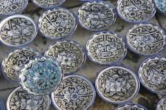 Jede Region in Usbekistan kennt typische Muster