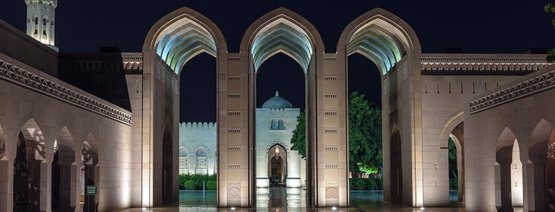 Oman-11-2014-Gasser-(20)web
