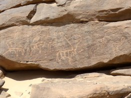 Sudan: Felsenzeichnung