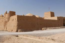Saryazd, Festung