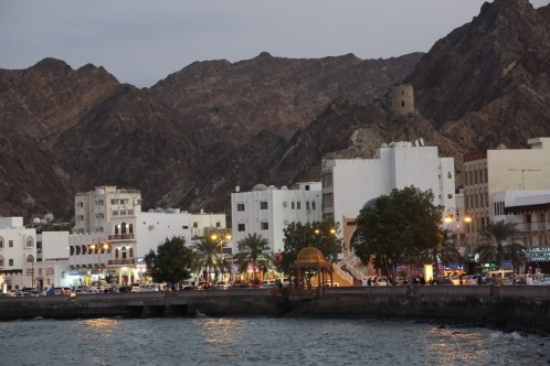 Reisesicherheit im Oman