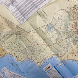 Wo liegt Oman: Karte