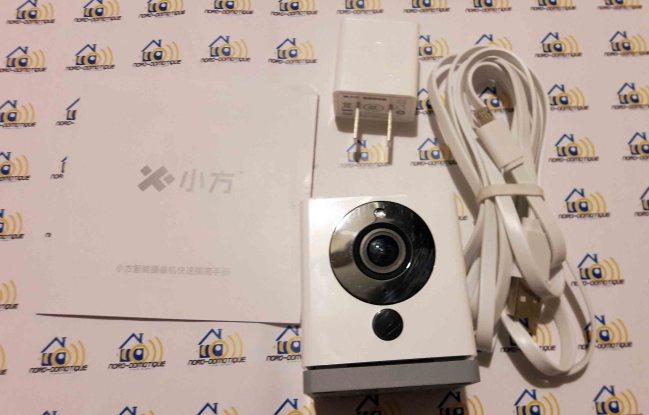 Xiaomi-XiaoFang-10-1000x640 Présentation de la caméra Xiaomi XiaoFang Smart 1080P