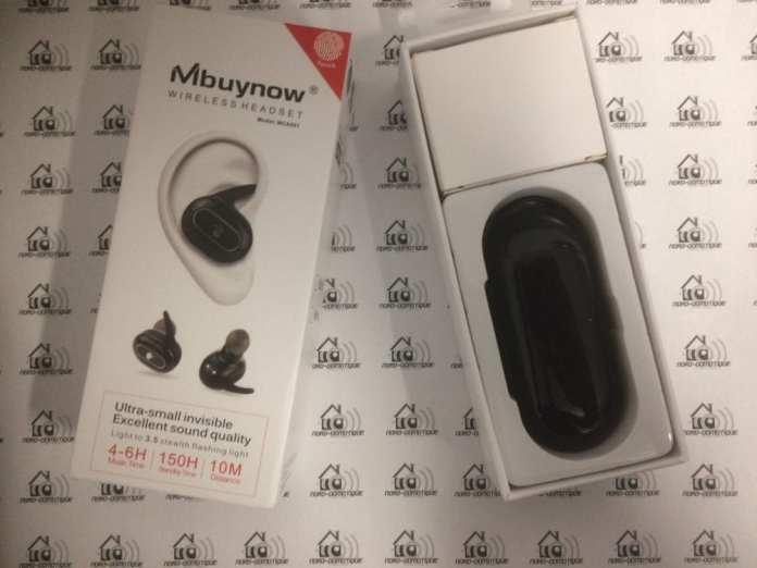 img-0158-e1533801969344-1000x750 Test des Écouteurs sans-fil Mbuynow 2, des écouteurs à 27 euro.