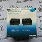 netgear-nighthawk-mk62-9248-scaled Blog Nord Domotique
