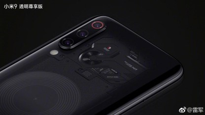 Xiaomi-Mi-9-Transparent-Edition-4