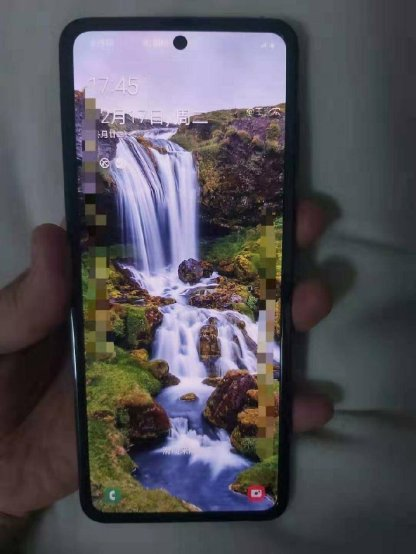 Samsung Galaxy Fold 2 komplett offen