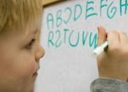 Πως θα βοηθήσετε το παιδί σας να μάθει 2 γλώσσες ταυτόχρονα