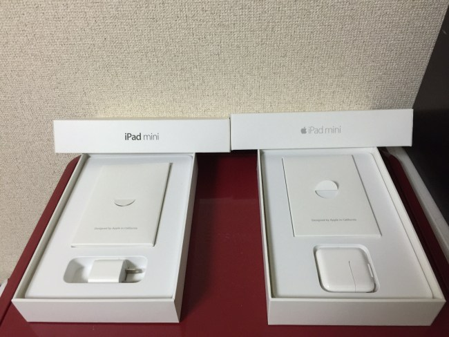 iPad miniとiPad mini 3の箱