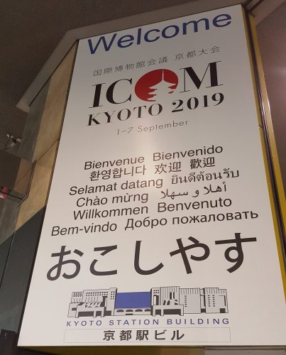 ICOM 2019 Kyoto: Debating the definition of a museum