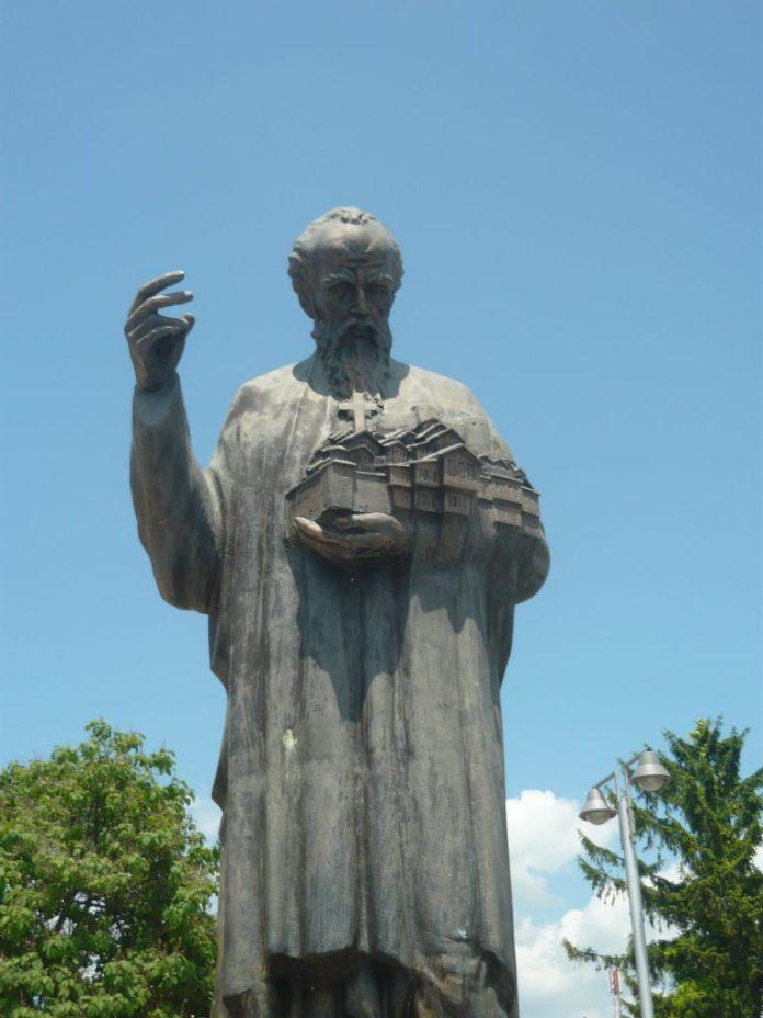 Aziz Kiril Ohrid
