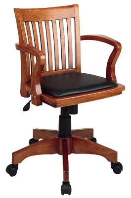 Wooden Office Chairs Appealing To Classic Tastes