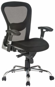 Harwick Mesh Office Chair
