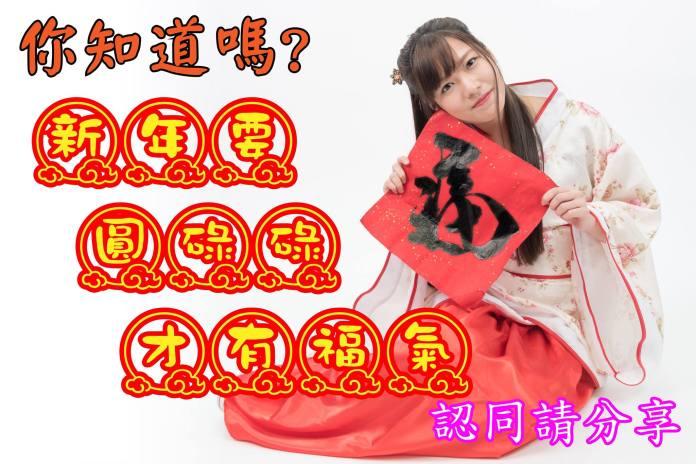 Yau-Wai-Ching-nude-sexy-photos-leaked-017-by-ohfree.net_ Hong Kong politician 游蕙禎 Yau Wai-Ching nude sexy photos leaked