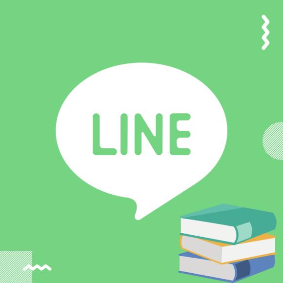 LINE OA LINE @ LINE 官方帳號 Marketing Guide