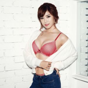 Geum Jina
