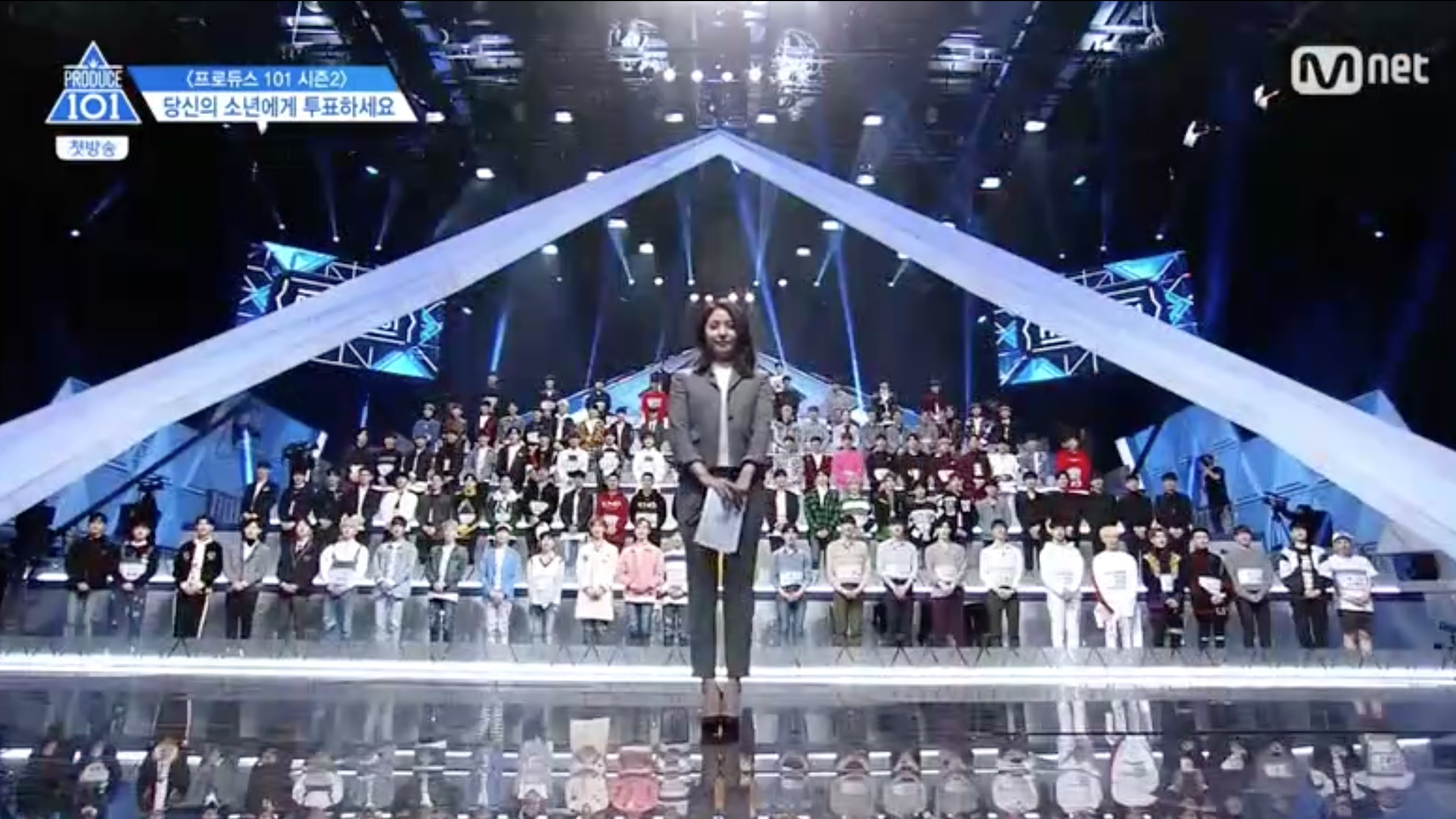 LETS MAKE A GROUP CHAT FOR ALL PRODUCE 101 S2 CONTESTANT