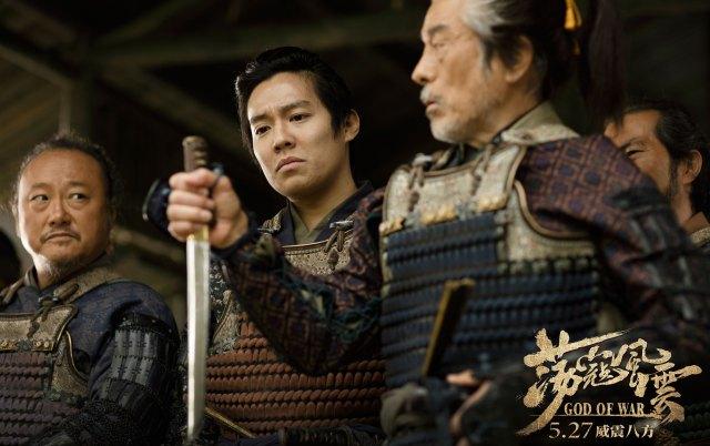 God of War 4 poster Yasuaki Kurata