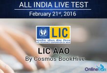 LIC-AAO-All-India-Test-2016-OnlineTyari
