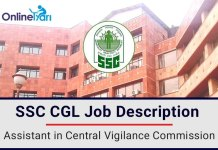 SSC-CGL-Assistant-in Central-Vigilance-Commission-Job-Profile