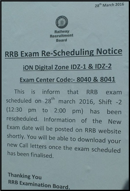 RRB-NTPC-Exam-Rescheduled
