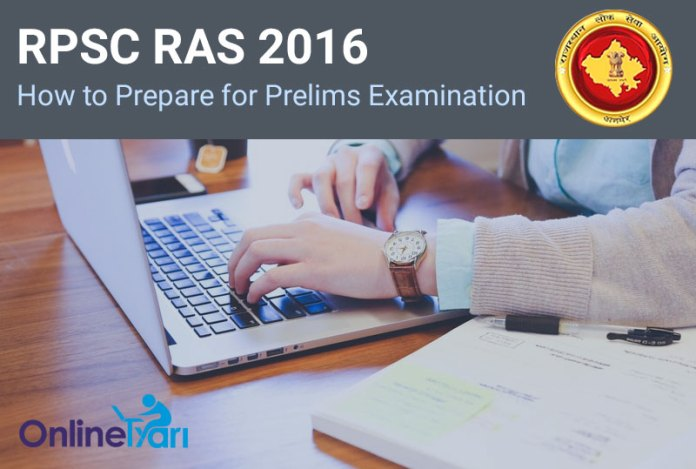 How to Prepare for RPSC RAS Prelims Examination 2016