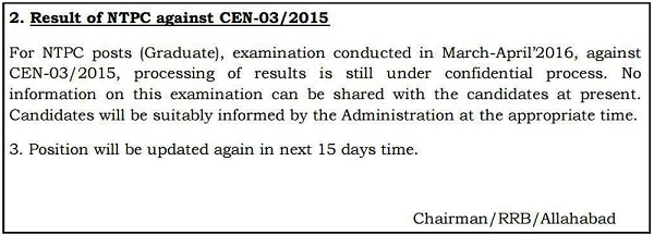 RRB NTPC Result Delayed